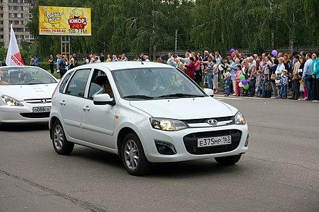 Lada Kalina II (VAZ-2192) front.JPG