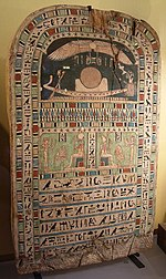 Lady Ujarenes worshiping the sun-N 3787-Egypte louvre 033.jpg