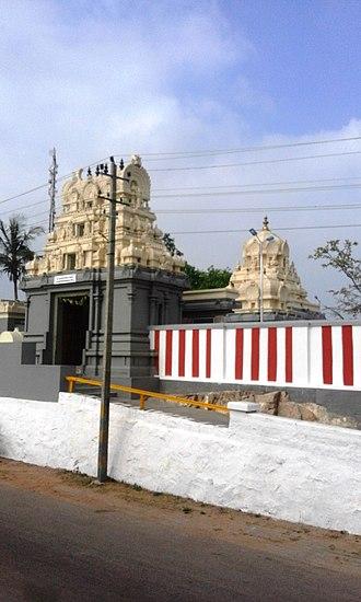 Chamundeshwari Temple - Image: Lakshmi narayana swamitemple