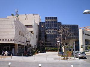 Laniado Hospital - Maternity wing