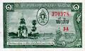Laos-1kip-1957-a.png
