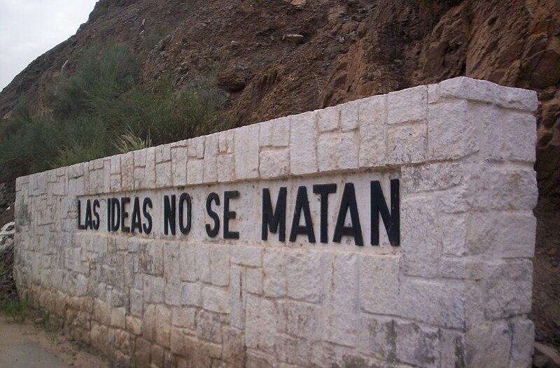 File:Las Ideas no se matan, Domingo Faustino Sarmiento, San Juan Argentina.jpg