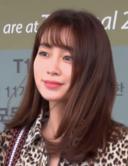 Lee Min-jung: Age & Birthday