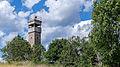 Lehesten Grenzturm.jpg