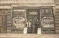 Lehmann's Publishing House (Holyoke, Massachusetts).jpg