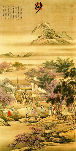 Leng Mei - Figures - Spring Evening Banquet