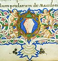 Leonardo bruni, de bello gallico contra gothos, firenze 1459 (bml, pluteo 65.10) 07 putti e stemma.jpg