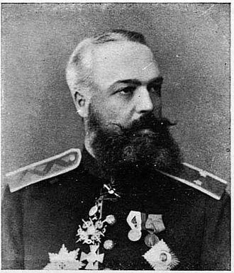 Alexander Mikhailovich Lermontov - Image: Lermontov Alexandr Mihajlovitch