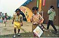 Little Visitors - Dinosaurs Alive Exhibition - Science City - Calcutta 1995-June-July 547.JPG