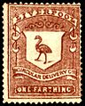 Liverpool-Circular-Delivery-Company-stamp.jpg