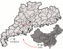 Location of Gaoming District in Foshan and Guangdong