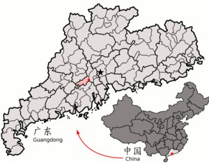 Location of Gaoming within Guangdong (China).png