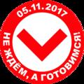 Logo of the Artpodgotovka.png