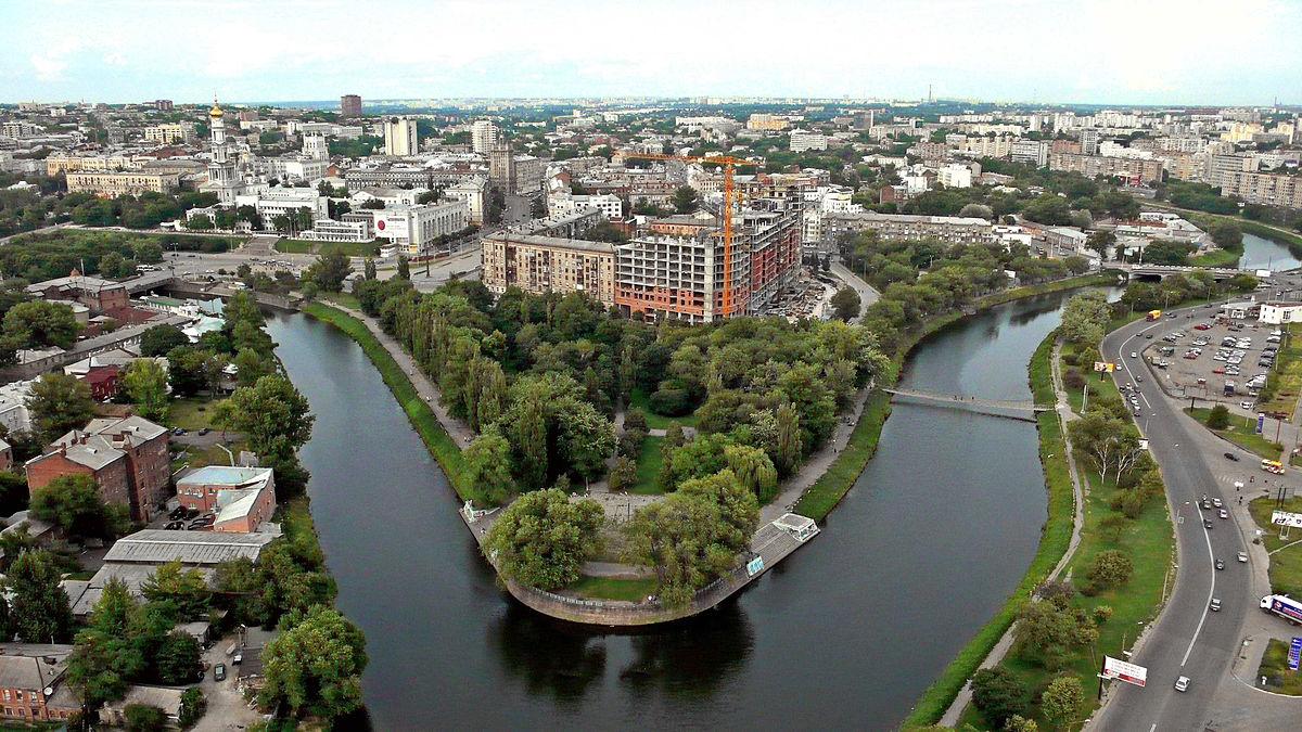 Харків — туристичний путівник Вікімандри c5be98c640cca