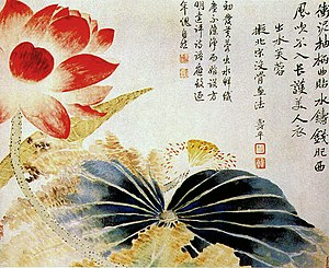 Lotus Flower Breaking the Surface, Yun Shoupin...