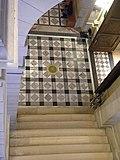 Louvre, mosaïque pavement et plaque octogonale.jpg