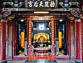Lugang Lukang Mazu Temple Haupthalle Innen 1.jpg
