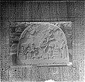 Mỹ Sơn tympan from C1.jpg