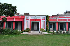 MC High School Gogra-Front.JPG
