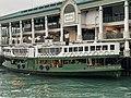MERIDIAN STAR Star Ferry Central to Tsim Sha Tsui 23-04-2020.jpg