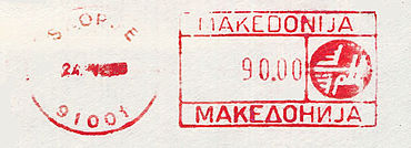 Macedonia stamp type A2A.jpg