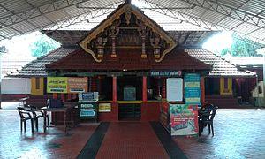 Madayi Kavu - Tiruvarkkadu Bhagavathy Temple