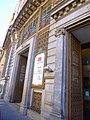 Madrid - Edificio del Banco de Bilbao 4.jpg