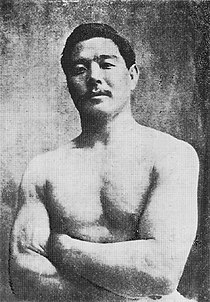 Maeda Mituyo.jpg