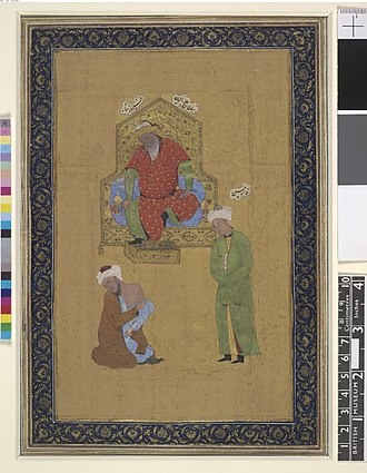 Jalal-ud-din Khalji - Imaginary portrait of Sultan Firuz Khalji, Khwaja Hasan, and a dervish (c. 1640)
