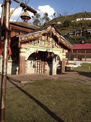 Mahasu Devta Temple - Image: Mahasu Devta Temple