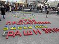 Maidan Kiev 2014-04-13 12-33.JPG