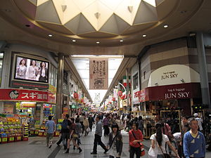 Ōsu - One of the main shopping streets of Ōsu