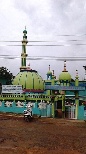 Sullia - Mamballi Dargah