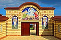 Manastir Vaskrsenja Hristova - panoramio.jpg