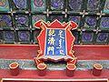 Manchu chinese.jpg