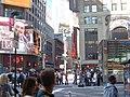 Manhattan New York City 2008 PD 53.JPG