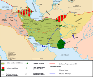 Treaty of Akhal Agreement between Qajar Iran and Imperial Russia that officially recognized Khwarazm as part of the Russian Empire (21 September 1881)