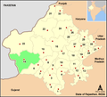 Map rajasthan dist Barmer.png