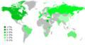 Mapa mundial Psoriasis.png