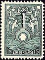 Marine insurance stamp Netherlands 1921.jpg