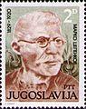 Marko Cepenkov 1979 Yugoslavia stamp.jpg