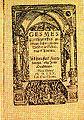 Martynas Mažvydas hymns compiled by Baltramiejus Vilentas2.jpg