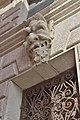 Mascherone Palazzo Corner della Regina 2.jpg