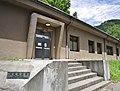 Matsushiro Seismological Observatory No. 3 office.jpg