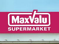 MaxValu.JPG