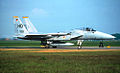 McDonnell Douglas F-15A-20-MC Eagle 77-0151.jpg