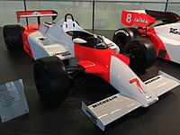 McLaren MP4-1 2016 McLaren Technology Center (30777745603).jpg