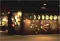 McLaughlin Planetarium Astrocentre.jpg