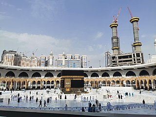 Impact of the COVID-19 pandemic on Hajj Effect of viral outbreak on Muslim pilgrimage