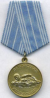 """Medal """"For the Salvation of the Drowning"""""""